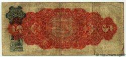 5 Pesos MEXIQUE  1914 PS.0381c B+ à TB