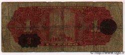 1 Peso MEXIQUE  1911 P.028d B