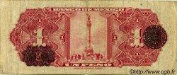 1 Peso MEXIQUE  1943 P.710a B+ à TB