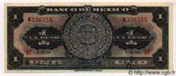 1 Peso MEXIQUE  1954 P.711Ab TTB+ à SUP