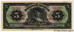 5 Pesos MEXIQUE  1963 P.714Ah SUP