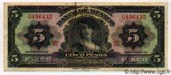 5 Pesos MEXIQUE  1954 P.714c TTB