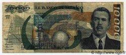 10000 Pesos MEXIQUE  1989 P.748c TB+