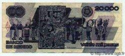 20000 Pesos MEXIQUE  1988 P.750 SUP