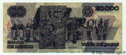 20000 Pesos MEXIQUE  1989 P.092b pr.TTB