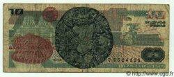 10 Nuevos Pesos MEXIQUE  1992 P.753 B à TB
