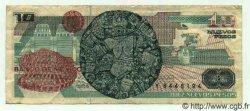 10 Nuevos Pesos MEXIQUE  1992 P.753 TTB+