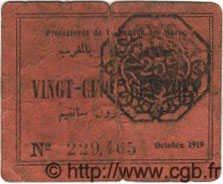 25 Centimes MAROC  1919 P.04a B+