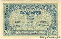 5 Francs MAROC  1921 P.08 TTB+