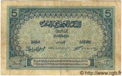 5 Francs MAROC  1925 P.09 pr.TTB