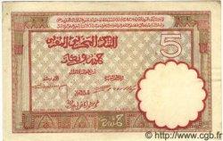 5 Francs MAROC  1922 P.10a TTB+