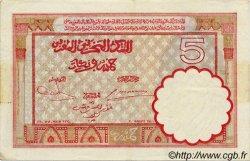 5 Francs MAROC  1941 P.23Ab TTB+