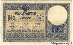 10 Francs MAROC  1941 P.17b TTB