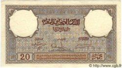 20 Francs MAROC  1941 P.18b SUP