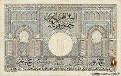 50 Francs MAROC  1938 P.21 TB