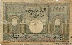 50 Francs MAROC  1947 P.21 B