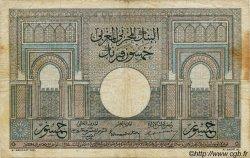 50 Francs MAROC  1947 P.21 TB