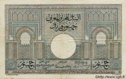 50 Francs MAROC  1947 P.21 TTB