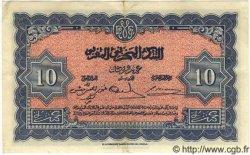 10 Francs MAROC  1943 P.25 TTB+ à SUP