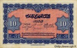 10 Francs MAROC  1944 P.25 SUP