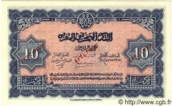 10 Francs MAROC  1944 P.25s NEUF