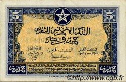 5 Francs MAROC  1944 P.27 TTB