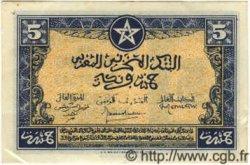5 Francs MAROC  1944 P.27 SUP