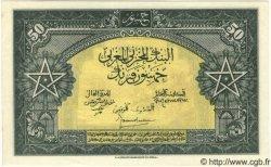 50 Francs MAROC  1944 P.29 pr.NEUF