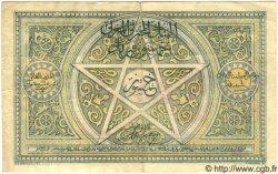 50 Francs MAROC  1943 P.40 TB