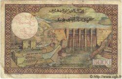 5000 Francs / 50 Dirhams MAROC  1953 P.51 pr.TB