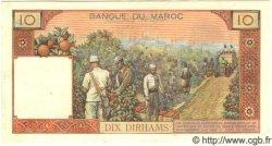 10 Dirhams MAROC  1965 P.54b SUP+