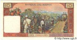 10 Dirhams MAROC  1969 P.54b SPL+
