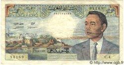 50 Dirhams MAROC  1966 P.55 TTB