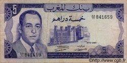 5 Dirhams MAROC  1970 P.56 TTB