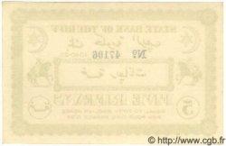 5 Riffans MAROC  1923 P.R2 pr.NEUF