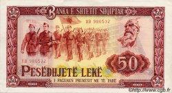 50 Leke ALBANIE  1976 P.45 SPL+