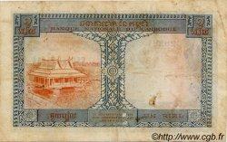 1 Riel CAMBODGE  1955 P.01a TB
