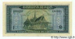 1 Riel CAMBODGE  1955 P.04a pr.SPL