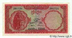 5 Riels CAMBODGE  1972 P.10c SUP+