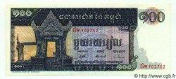 100 Riels CAMBODGE  1972 P.12b pr.NEUF
