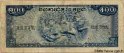 100 Riels CAMBODGE  1956 P.13a B+