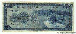 100 Riels CAMBODGE  1956 P.13a TB+