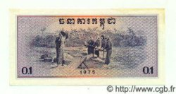 0,1 Riel - 1 Kak CAMBODGE  1975 P.18 SPL