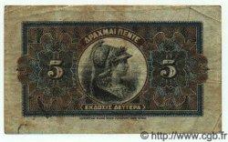 5 Drachmes GRÈCE  1914 P.054 pr.TTB