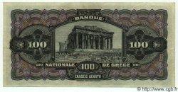 100 Drachmes GRÈCE  1918 P.055 pr.SUP