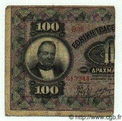 50 Drachmes GRÈCE  1918 P.061 B+ à TB