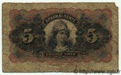 5 Drachmes GRÈCE  1918 P.064a AB