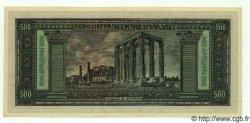 500 Drachmes GRÈCE  1923 P.078s SPL