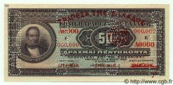 50 Drachmes GRÈCE  1928 P.092s NEUF