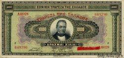 1000 Drachmes GRÈCE  1926 P.100b TTB